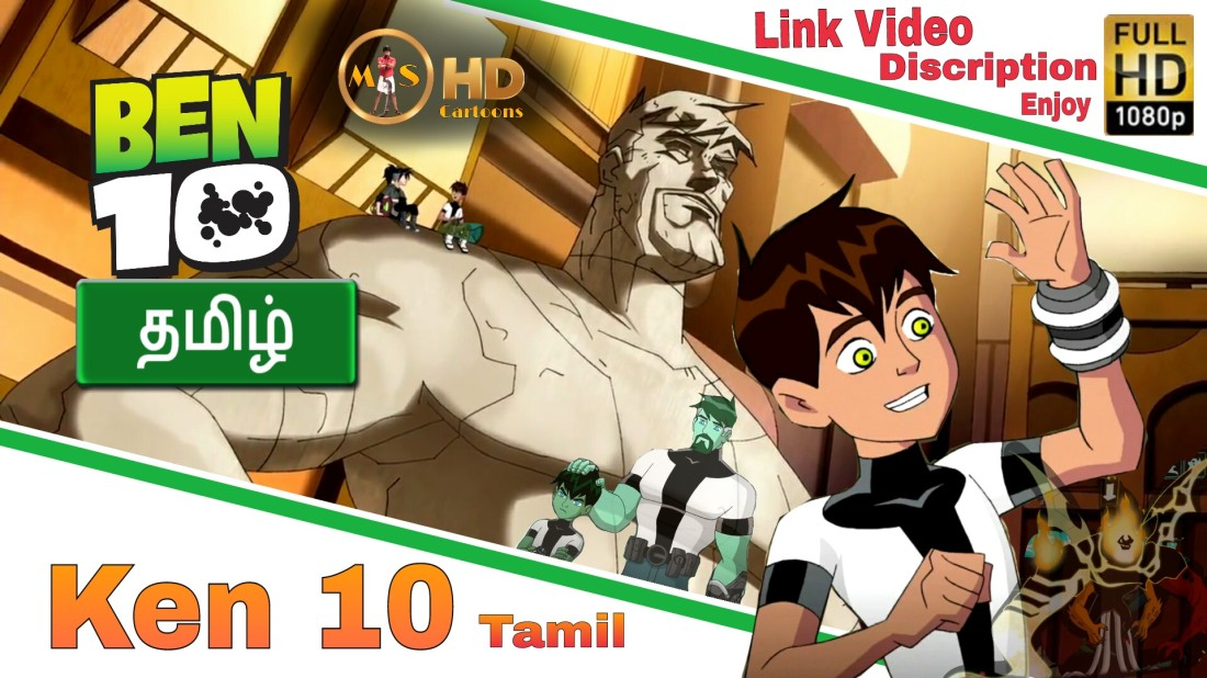 M S HD Cartoons – All Free HD Cartoons